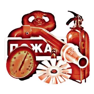 Средства обеспечения пожарной безопасности